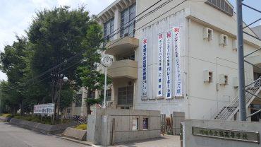 川崎市立橘高校