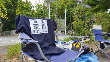 全日本社会人ソフトテニス選手権埼玉県予選