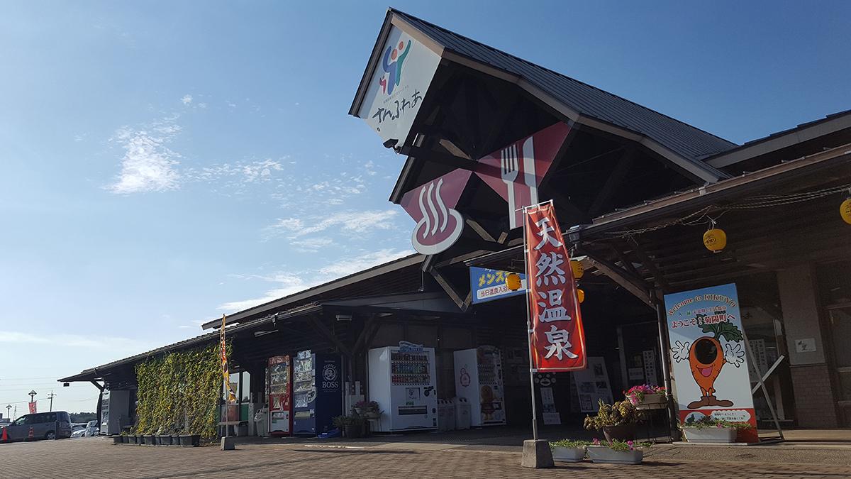 熊本市内観光,天然温泉さんさんの湯,さんふれあ
