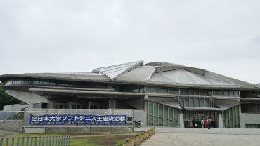 2016全日本大学ソフトテニス王座決定戦