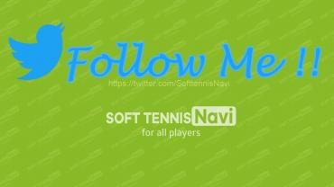 ソフトテニスナビ,公式ツイッター