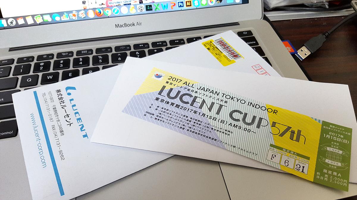 ルーセントカップ東京インドア