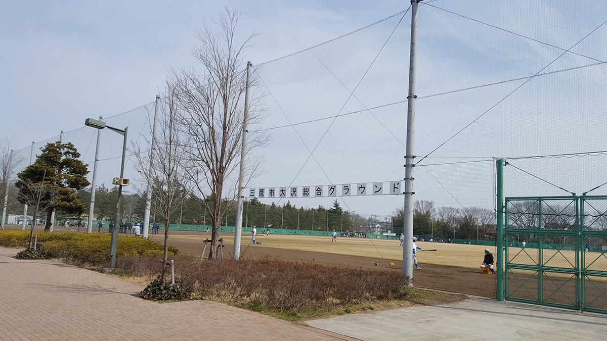 三鷹市ソフトテニス講習会,大沢総合グラウンド