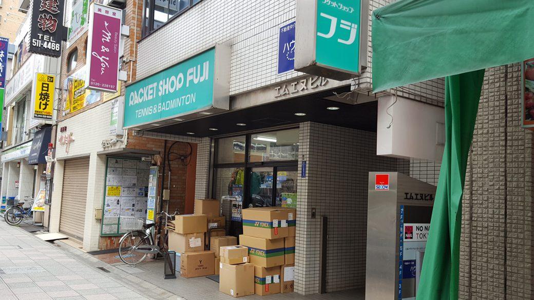 所沢ミックスダブルス