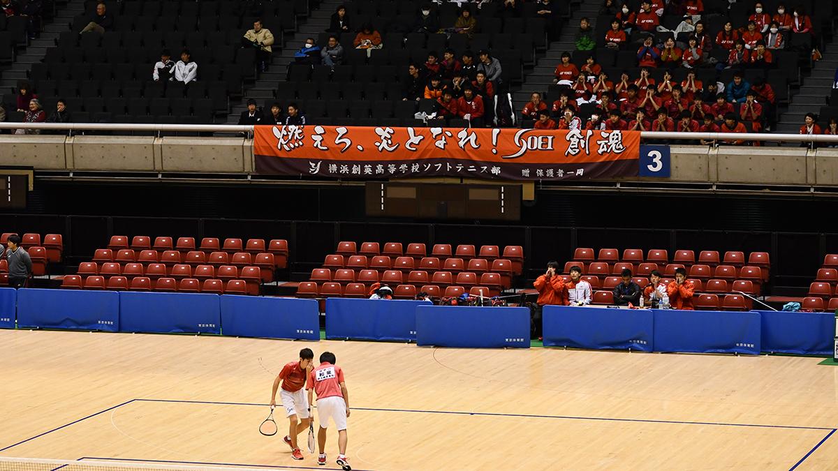 平成29年度 関東高等学校選抜ソフトテニス大会