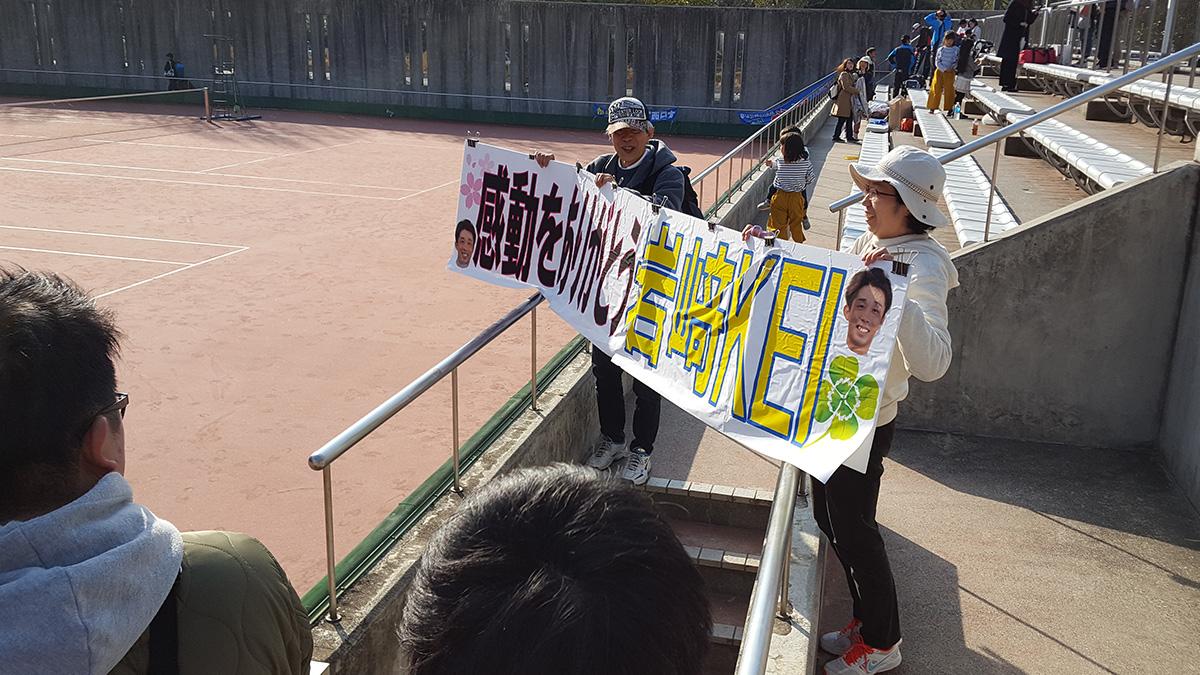 第22回アジアカップひろしま国際ソフトテニス大会,2018,NTT西日本,岩﨑圭