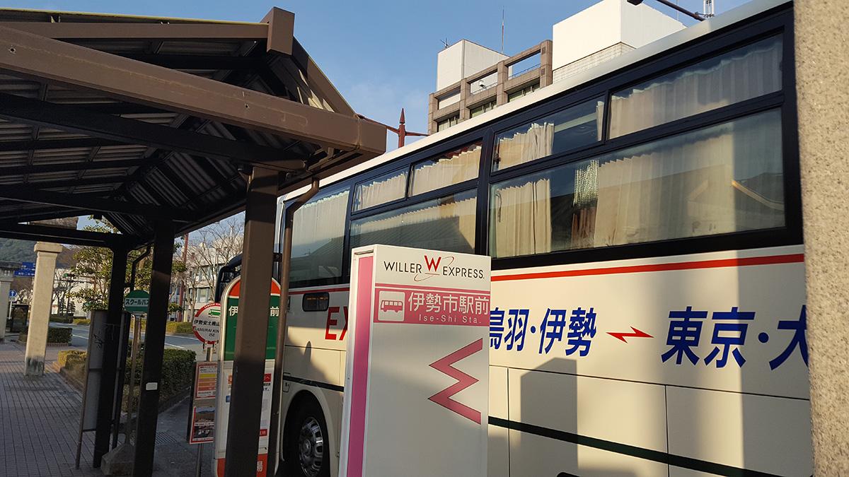 伊勢ぶらり旅,伊勢市駅,三重県,高速バス