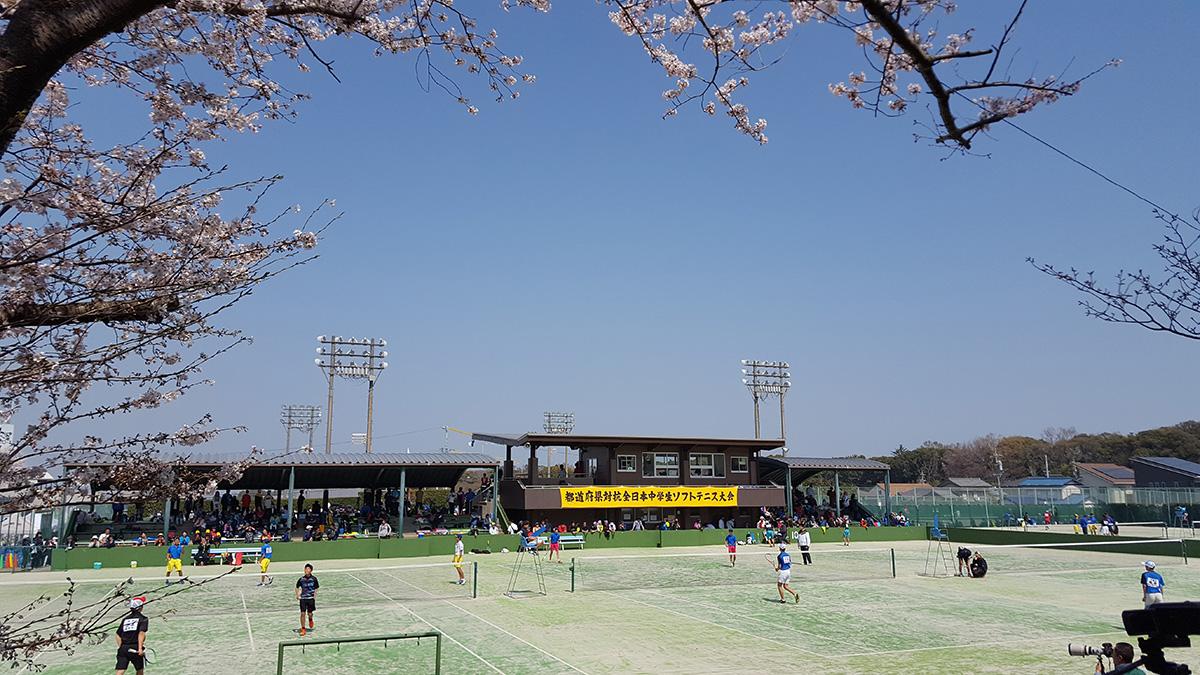 平成29年度(第29回)都道府県対抗全日本中学生ソフトテニス大会,伊勢市市営庭球場