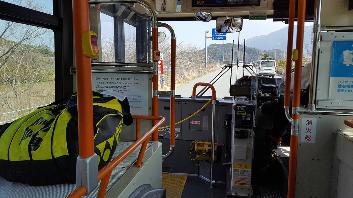 伊勢ぶらり旅,五十鈴川駅,三重県,路線バス