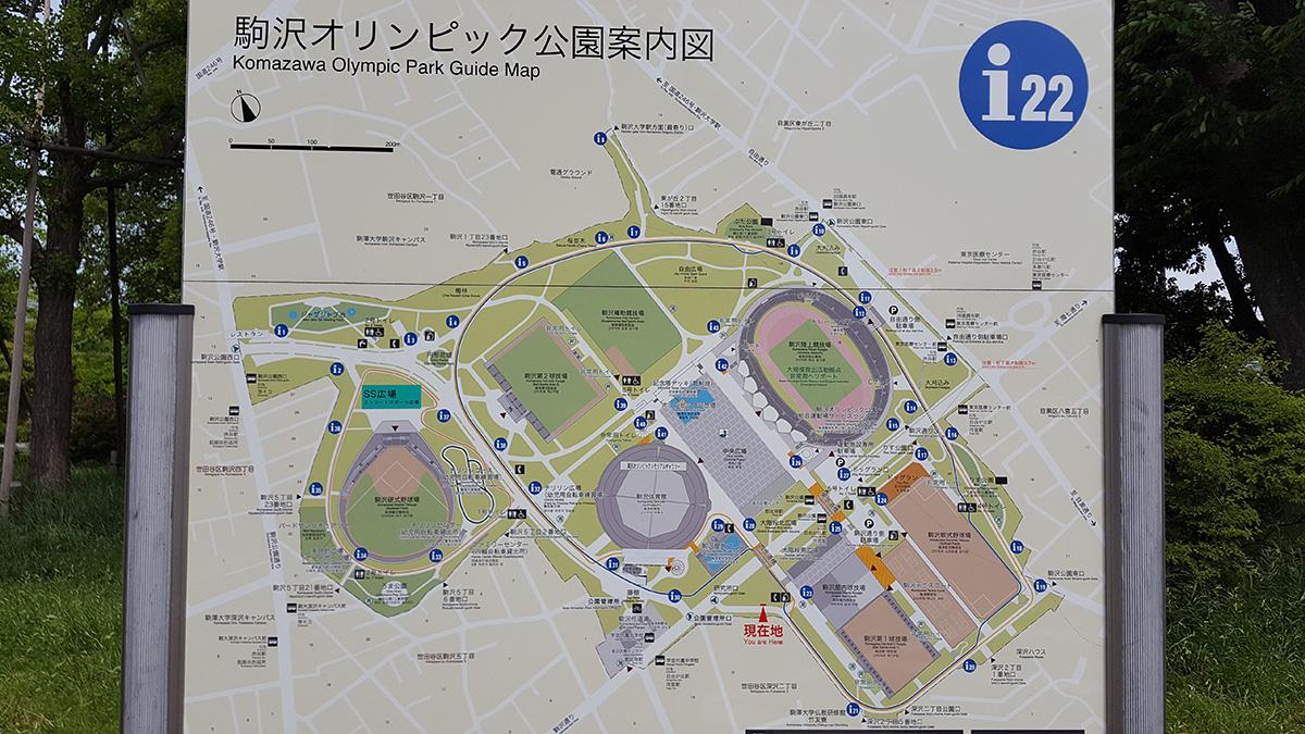 関東オープンソフトテニス大会,駒沢オリンピック公園