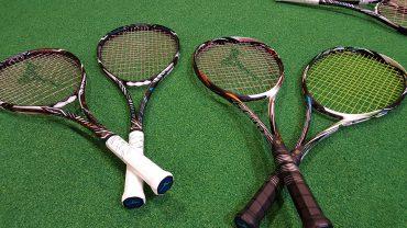 ミズノ,ソフトテニスラケット,SCUD,DIOS