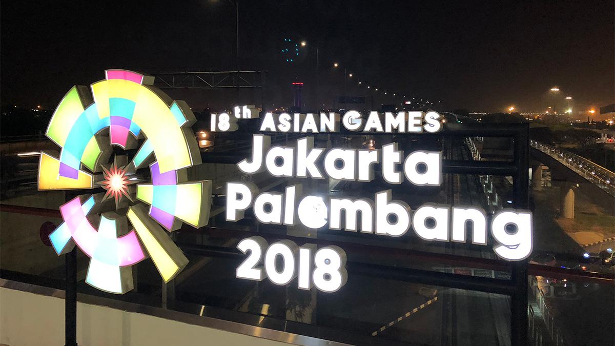 インドネシア,ジャカルタ,パレンバン,アジア競技大会,asian games2018