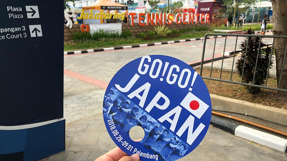 アジア競技大会ソフトテニス競技,asian games2018,JAPAN