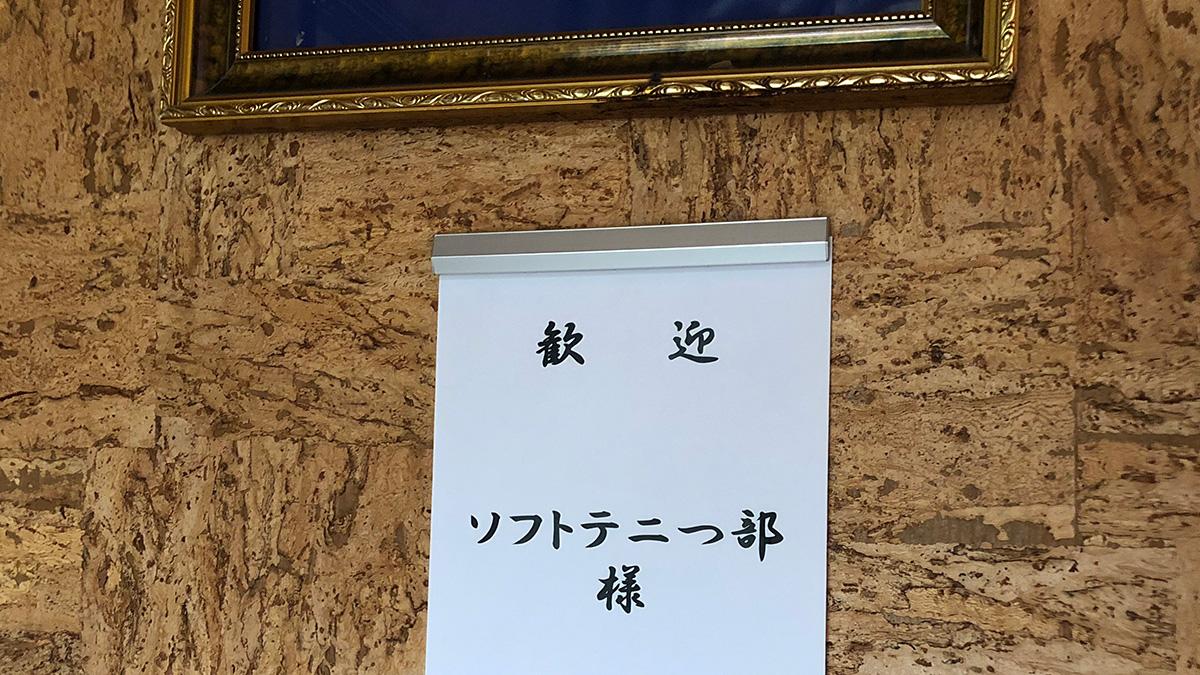 滋賀県,琵琶湖,白浜荘