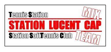 ステーション・ルーセントカップ,ソフトテニス,ミックスダブルス団体戦