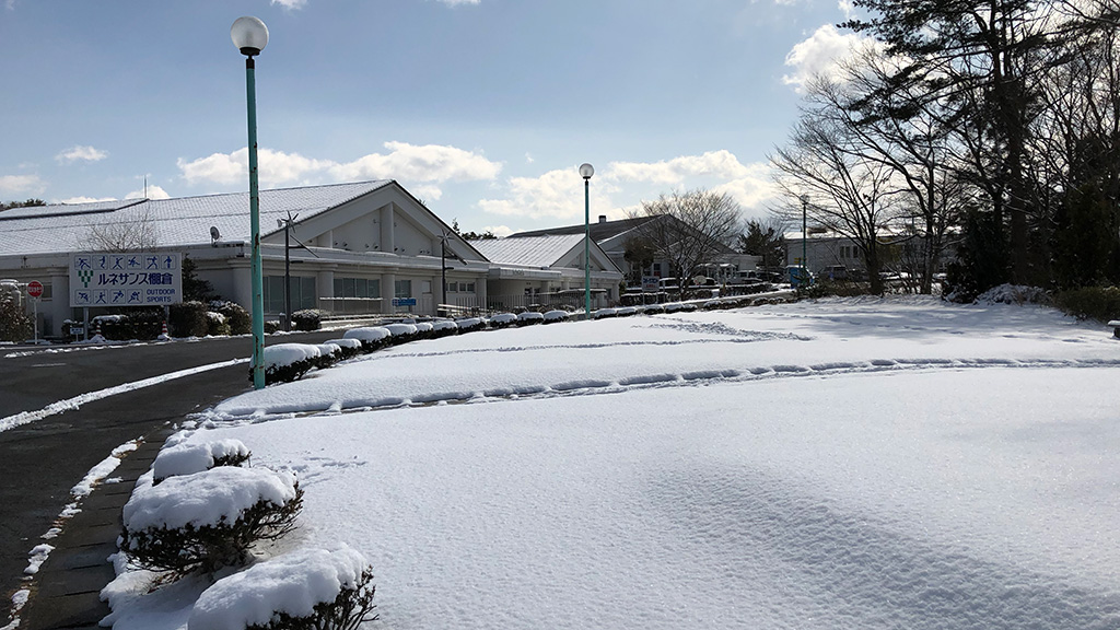 福島県,ルネサンス棚倉スポーツリゾート,ソフトテニス合宿