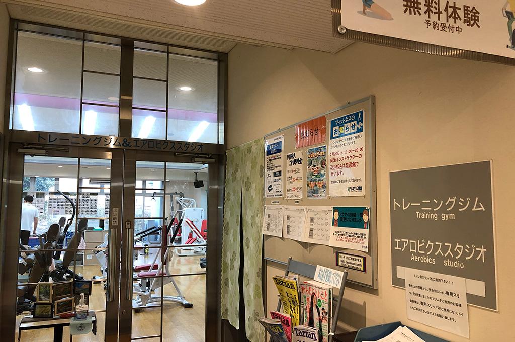 福島県,ルネサンス棚倉スポーツリゾート,棚倉温泉