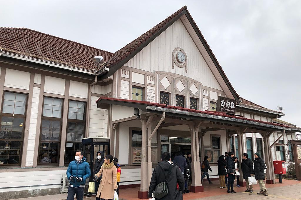 福島県,白河駅,観光