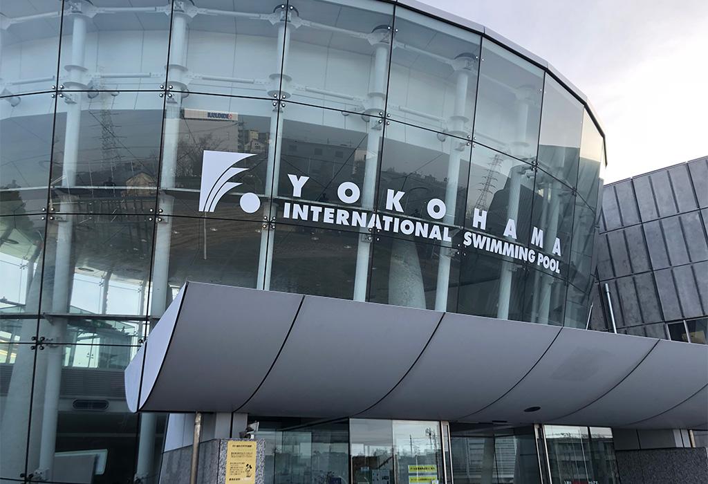 2019全日本私立高等学校選抜ソフトテニス大会,全国私学,横浜国際プール