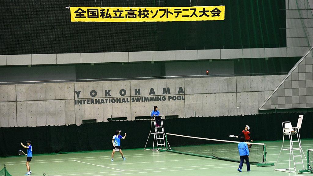 2019全日本私立高等学校選抜ソフトテニス大会,東北,全国私学