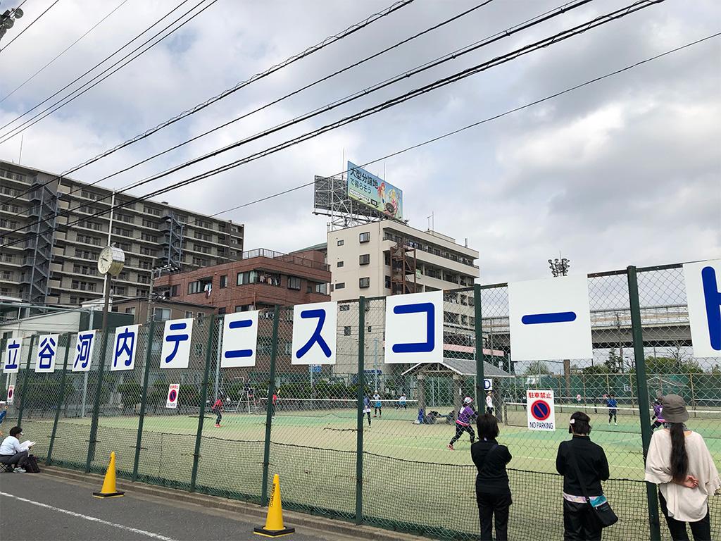 2019(平成31年度)関東オープンソフトテニス大会,谷河内テニスコート