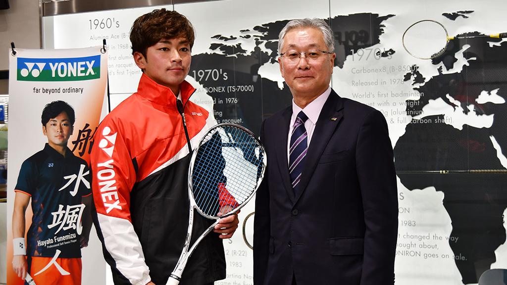 プロソフトテニス選手,船水颯人,ヨネックス林田草樹社長