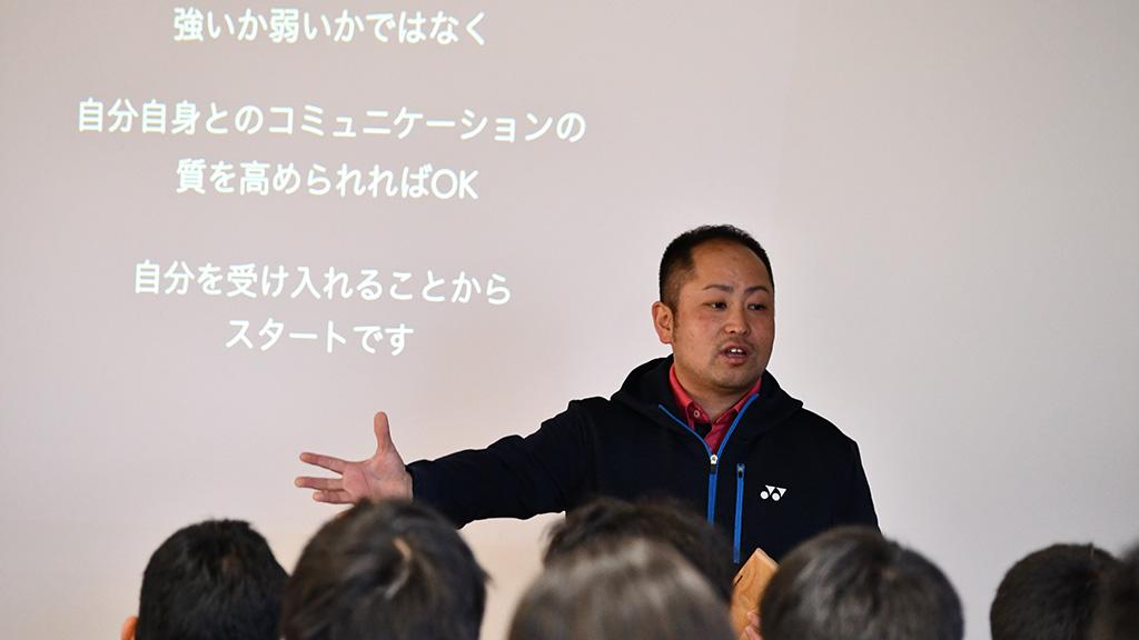 メンタルxスキル講習会,阿部亮介,メンタルコーチ
