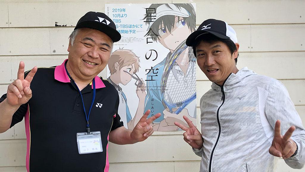 全日本社会人ソフトテニス選手権埼玉県予選,星合の空,日本ソフトテニス連盟