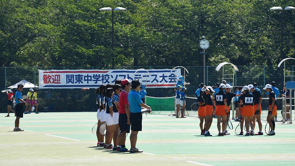 2019関東中学校ソフトテニス大会,神奈川,等々力テニスコート
