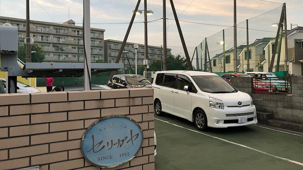 テニスガーデンセリガヤ,テニススクールノア,ソフトテニスレッスン