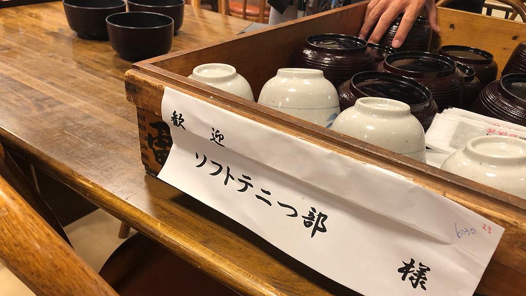 ソフトテニス合宿,ソフトテニつ部,琵琶湖白浜荘