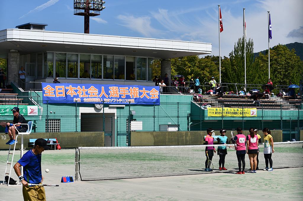 2019全日本社会人ソフトテニス選手権,山形県天童市,山形県総合運動公園