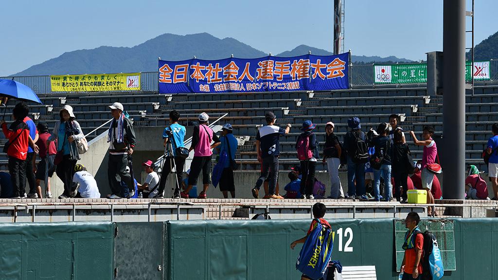 2019全日本社会人ソフトテニス選手権,山形県山形市,山形市総合スポーツセンター