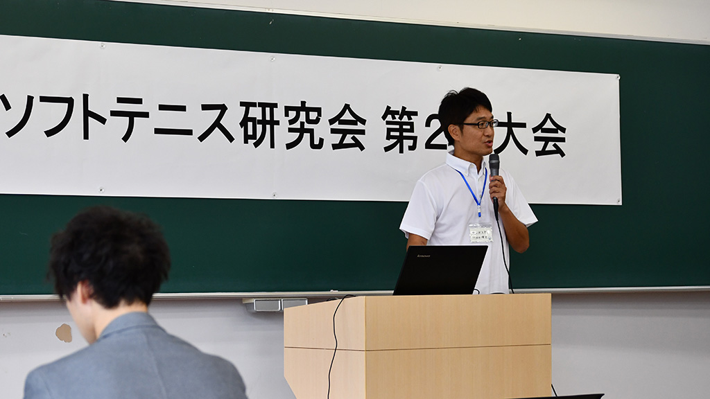 日本ソフトテニス研究会,井田博史会長