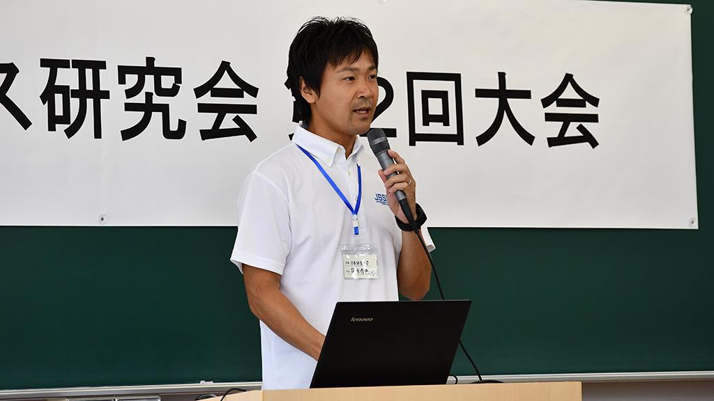 日本ソフトテニス研究会,篠原秀典大会長