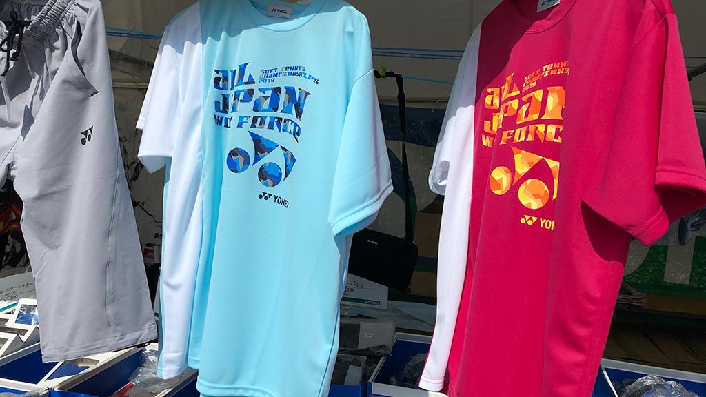 全日本社会人ソフトテニス選手権,大会記念Tシャツ,ヨネックス