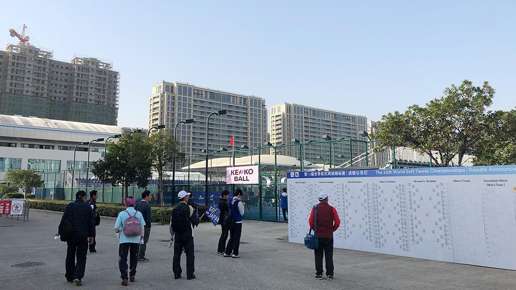 2019ソフトテニス世界選手権,中国台州,台州市テニスセンター