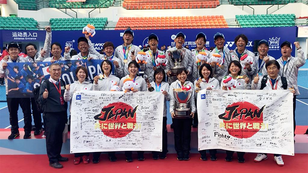 ソフトテニス日本代表,世界選手権アベック金メダル,国別対抗団体戦