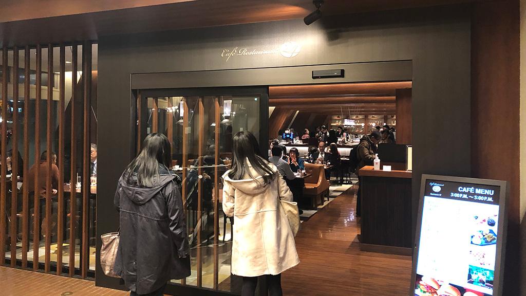 品川プリンスホテル,Café Restaurant 24