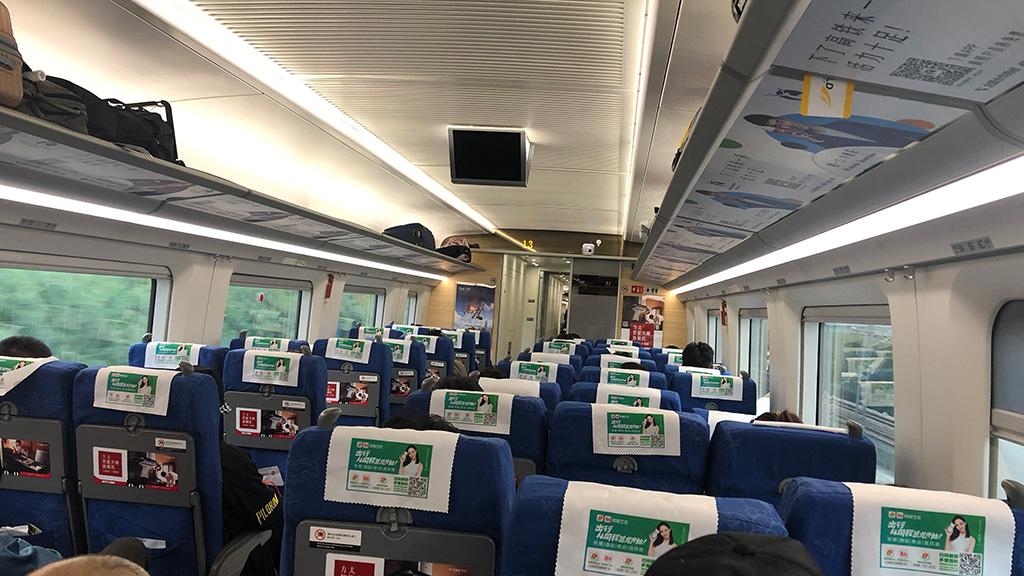 虹橋駅,台州駅,中国上海高速鉄道