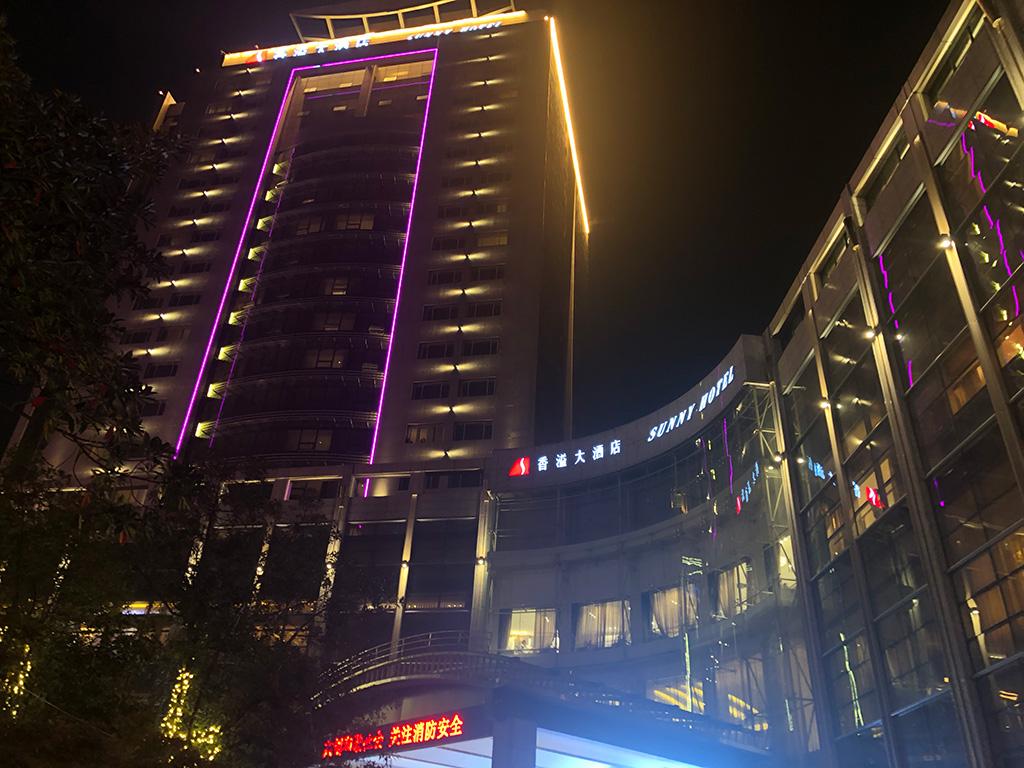台州香溢大酒店,Taizhou Sunny Hotel