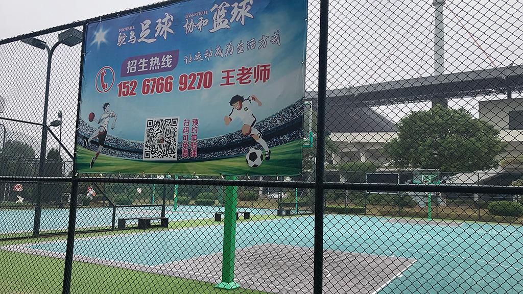 ソフトテニス世界選手権,中国浙江省台州,台州体育センター