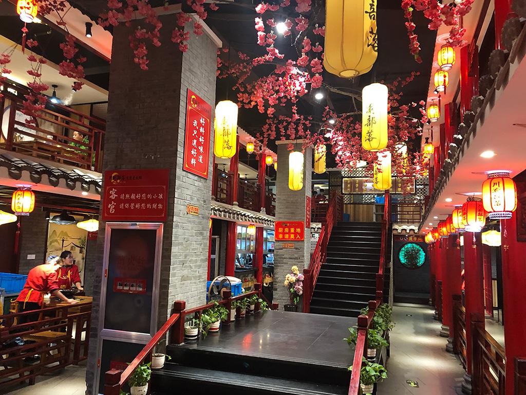 中華料理,中国浙江省台州,レストラン