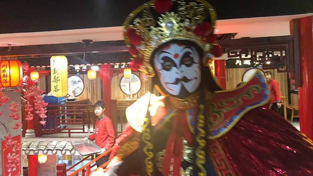 変面,中国伝統芸能