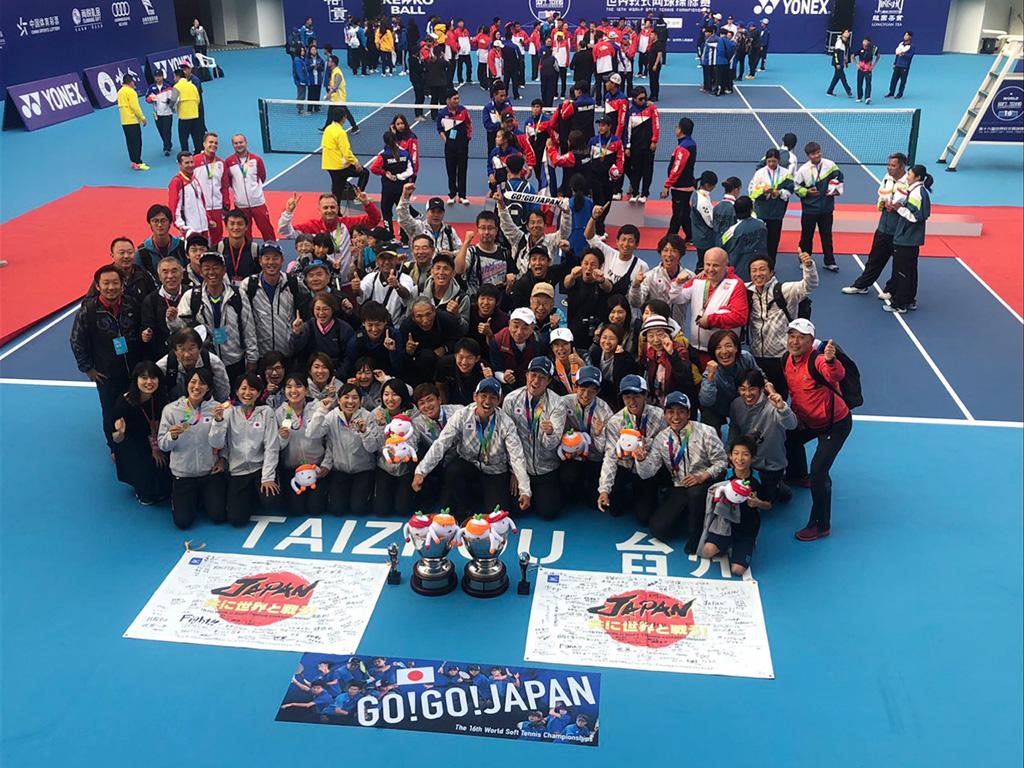 ソフトテニス世界選手権,ソフトテニス,日本代表,世界選手権観戦ツアー