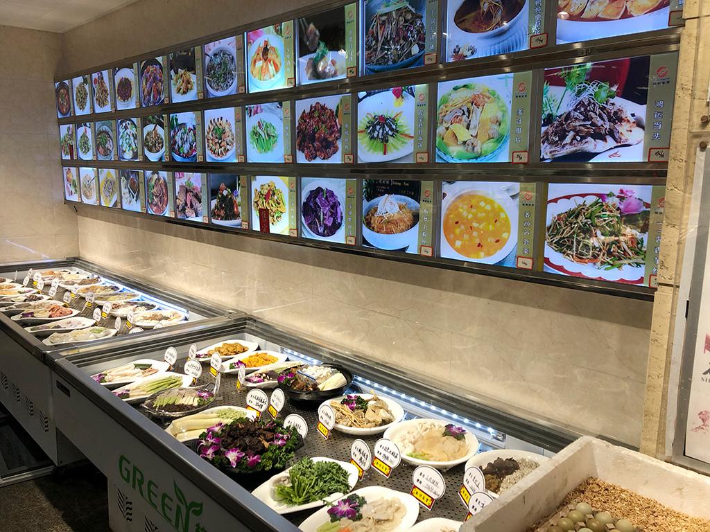 中華料理,中国浙江省台州,高級レストラン