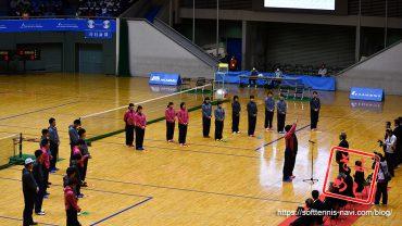 令和元年度(2020)ルーセントカップ 東京インドア全日本ソフトテニス大会