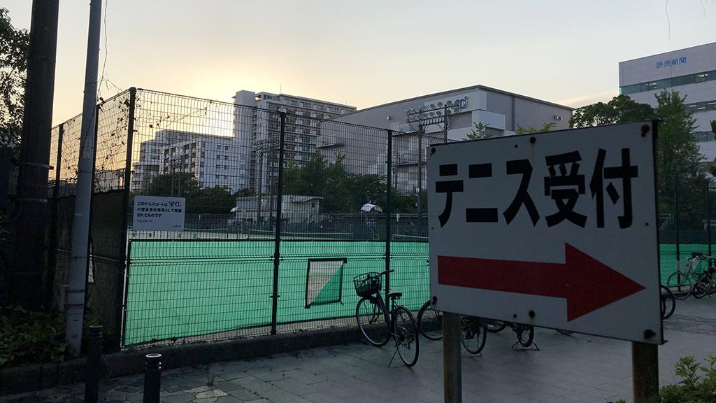 富士見テニスコート,神奈川県川崎市