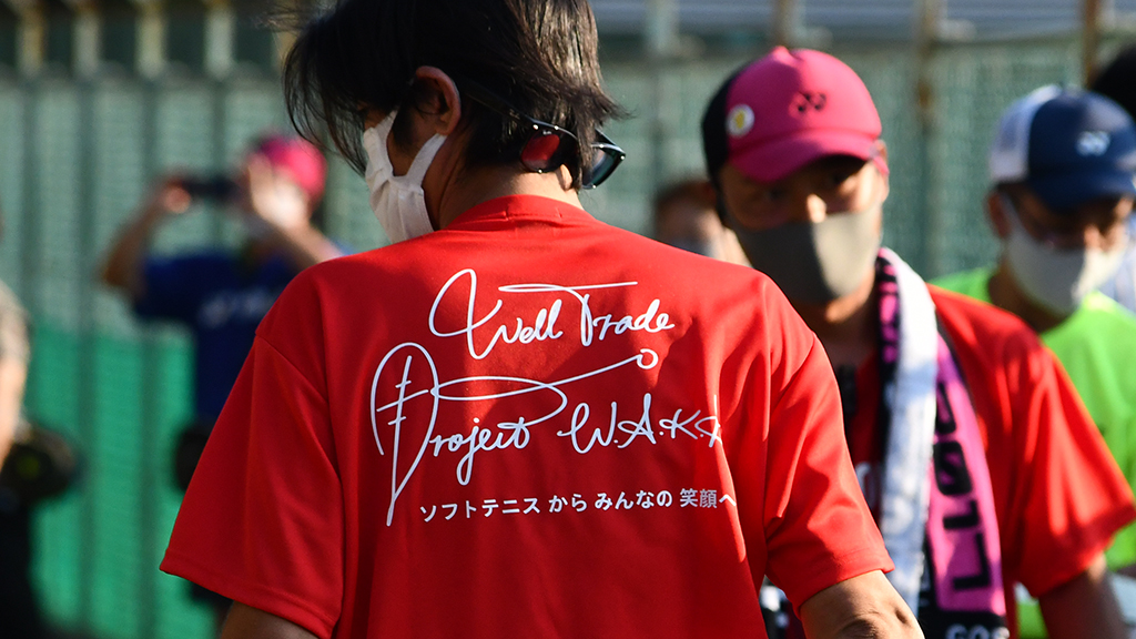 一般社団法人Well Trade Project W.A.K.A,The1st Softtennis Club Championship,若宮聡