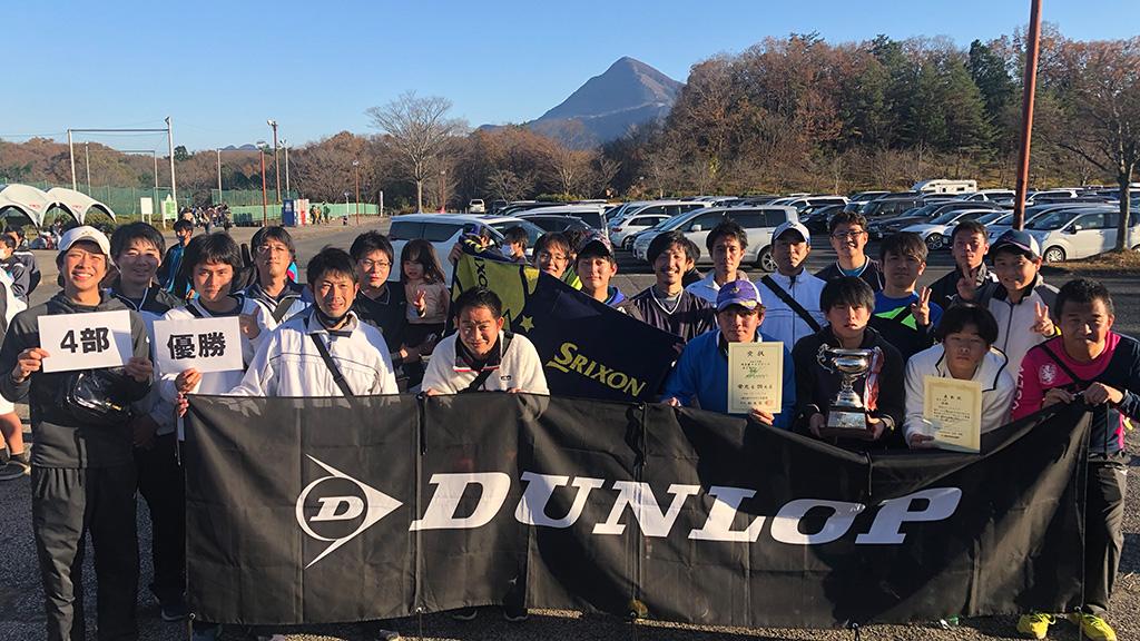 ダンロップカップ埼玉県クラブリーグ埼玉県クラブリーグ,所沢テニスクラブ,4部優勝